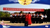 河南油田双北区管委会  合唱《没有共产党就没有新中国》等