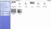 CAD室内设计教程室内设计视频教程01客厅平面图视频