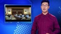 27-乐山政法干警在线聆听省政法英模事迹报告会-政法委-市级