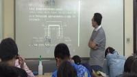 秋季高二化学江子祯老师尖子班第3次课课堂实录2