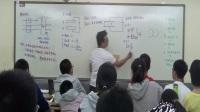 秋季高二物理尖端第三讲姜海洋老师 2