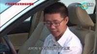 如何正确调节安全驾驶坐姿,坐姿教学视频