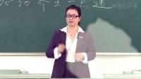 牛妈养生课:经络养生一点通 [第4集]灸疗保健