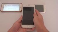 苹果8 iPhone7plus 对比测评展示 购机必看