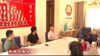 电视专题片《浙商在西安》在西安一套《这里是西安》栏目播出,其中采访了西安市杭州商会会长杨永明,以及商会会员企业。