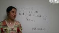 """【SAGA老师讲日语】--日本人说""""結構""""到底是什么意思。看完就明白"""