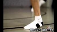 【篮球体能训练】如何增加你脚踝的力量 篮球过人教学
