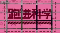 LOL英雄联盟跑进科学37:诺手秒血怒,不止有惩戒.mp4