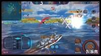 Pinnacle Battleship巅峰战舰[星空]驱逐舰      大风车呀直溜溜的转~
