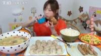 【木下大胃王】萌妹子木下大口大口的吃朋友送的大烧麦和香肠还有韭菜炒!