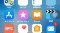 自媒体不会手机录屏怎么行?iPhone 安卓都能录!