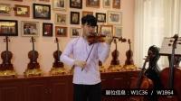 2017年中国(上海)国际乐器展,曹氏提琴以全新形象与您再次相约新国际博览中心!