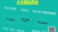 php网站制作,英文网站建设,外贸网站建设,上海网站设计公司