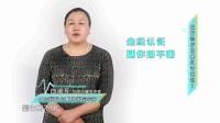 北京國丹醫院使用偏方治療白癜風會導致過敏嗎