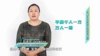 北京国丹医院治疗白癜风有哪些注意事项?