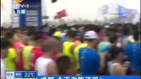 CDTV5 成都全接触-首届成都国际马拉松赛新闻报道