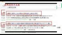 邓超版《心理罪》因题材未过审缺席, 国庆档只剩《空天猎》和成龙
