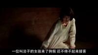 极其虐心的韩国人性电影, 花季少女被日本军队拉去当慰安妇!