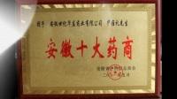 芜湖进口牛黄和亳州国产牛黄价格的最新动态对比