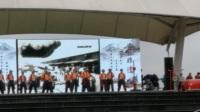 VID_20170924_135652定海街道(码头号子)在杨浦滨江展演