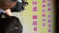 四川省文联汉室博物馆四川中化食品文化研究会四川陶泽传统文化
