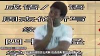 为什么外国人都说,中文是全世界最难的语言?看完笑到肚子疼