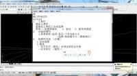 CAD视频教程-学习cad制图的网站 天正建筑cad2008
