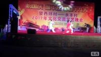 海宁市硖石街道2017年文化交流晚会(永丰村~西环村)2017,9,16