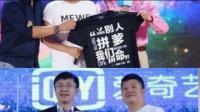 《情遇曼哈顿》曝终极海报 王丽坤狂虐高以翔
