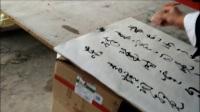 孔凡勇草书书法教学系列视频之65李煜词相见欢【林花】 3131HU最新福利网址相关视频