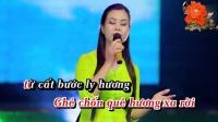 可怜长在屋后的苦野菜(K歌)Còn Thương Rau Đắng Mọc Sau Hè (Karaoke) 演唱 :杨红鸾Dương Hồng Loan