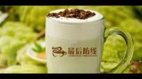 新塘奶茶加盟店十大品牌排行榜,最后防线生意火爆赚大钱