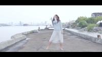 SNH48张昕宅舞《meru》回归