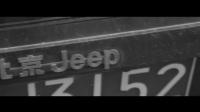 我和Jeep的故事,要从一张泛黄的照片说起