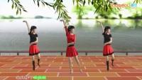 太湖一莲广场舞《溜溜的她》原创恰恰舞