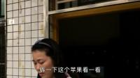 团购IPHONE网 发货访问 100量实数 服务有保证 - 6 - 李小姐