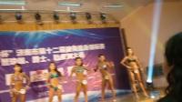 2017泉城济南比基尼小姐决赛
