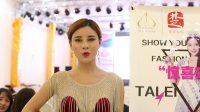 2017环球旅游小姐国际大赛中国总决赛云南赛区新闻发布会