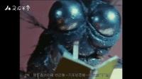 《变蝇人》据说这样的Cult片,看了能减肥!