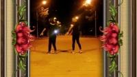C哩C哩-双人版--舞蹈视频