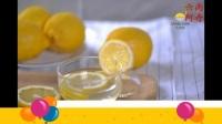 柠檬有什么作用