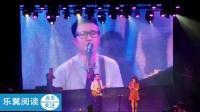 陈一发儿和暗杠一起,走歌巡演重庆站演唱《童话镇》超长版
