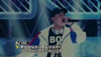 【1080p】中國有嘻哈 20170902期 縫紉機樂隊&小青龍《塑料袋》