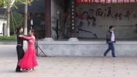 交谊舞:慢四.表演:兰兰组合