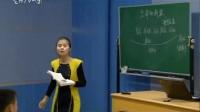 名师公开课初中语文《皇帝的新装》丁玲琴