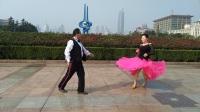 青山舞蹈艺术团张长生,阳光表演慢四交谊舞,广场舞,双人舞,美美哒……