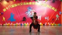 第十八届福州交谊舞精英表演(第三集)