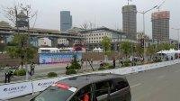 廣西世界自行車賽