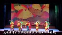 建德老年大学庆祝第五个老人 保健斑演出舞蹈(幸福的爷爷奶奶)