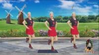 佳木斯快乐舞步第五套王广成广场舞自豪的建设者变对形